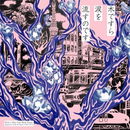 Even A Tree Can Shed Tears : une compilation de folk rock japonais (1969-1973)