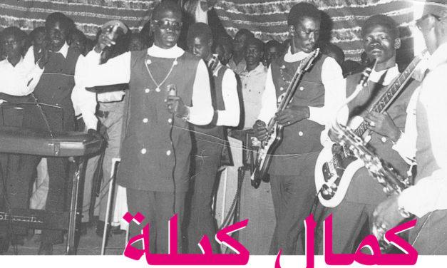 Et Soudain, l'on découvre la scène du Soudan avec Kamal Keila