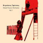 Du jazz aux racines grecques avec Kyriakos Sfetsas- Greek Fusion Orchestra Vol.1