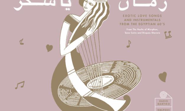 Des titres rares d'Exotica Egyptien sur une compilation