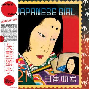 AkikoYano-JapaneseGirl-