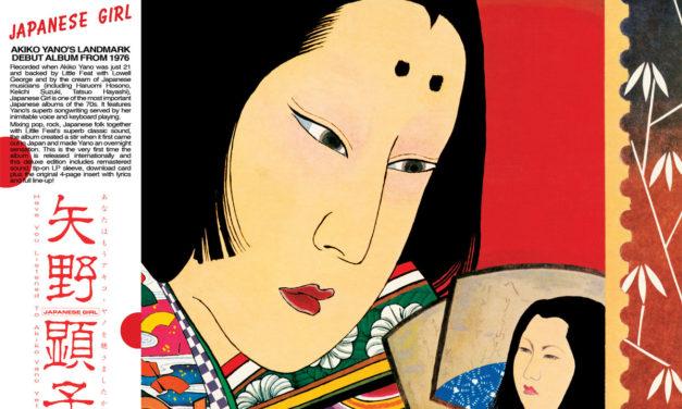 Découvrir Akiko Yano avec son premier album de 1976 Japanese Girl