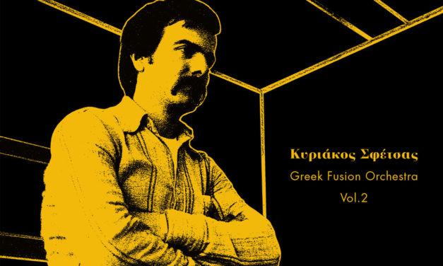 Deuxième volume d'inédits de Kyriakos Sfetsas- Greek Fusion Orchestra Vol.2