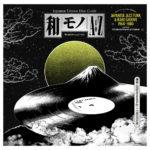 WAMONO A to Z ; Du rare groove et funk Japonais de 68 à 80 sur une compilation
