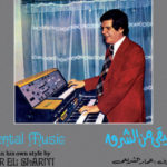 Les mélopées orientales et entêtantes d'Omar El Shariyi