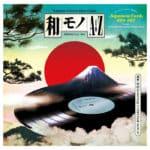 Le tome II de l'excellente compilation Wamono A to Z